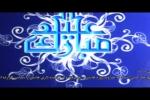 کلیپ عید سعید فطر