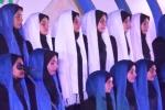 اجرای سرود سازمان رفاهی تفریحی در جشن زیر سایه خورشید
