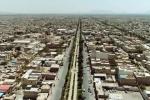 فرصتهای سرمایه گذاری در نجف آباد بزرگ + کلیپ سرمایه گذاری