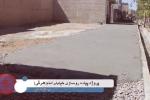 ساماندهی خیابان امام شرقی + فیلم