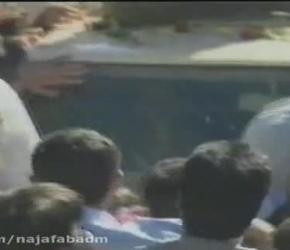 نجف آباد 17 سال پیش در چنین روزی