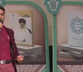 آئين بزرگداشت مقام كتاب ، كتابخواني و كتابدار استان اصفهان