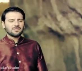"""کلیپ «یا رسول الله»""""سامی یوسف""""به زبان فارسی و کردی"""